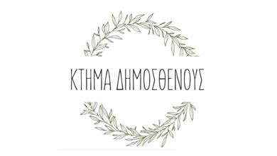 Ktima Demosthenous Logo