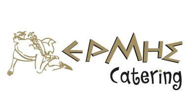 Ermis Catering Logo